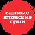 Ролы и Суши в Пушкино
